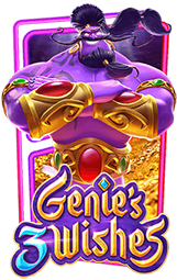 genies-wishes