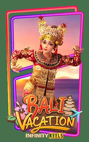 รีวิว Bali Vacation