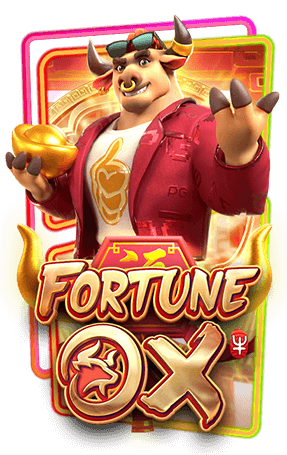 รีวิว Fortune OX