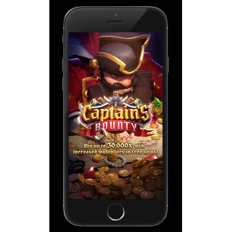 รีวิว Captain's Bounty