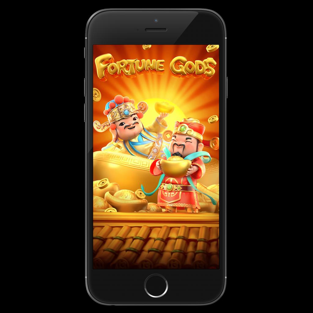 รีวิว Fortune Gods