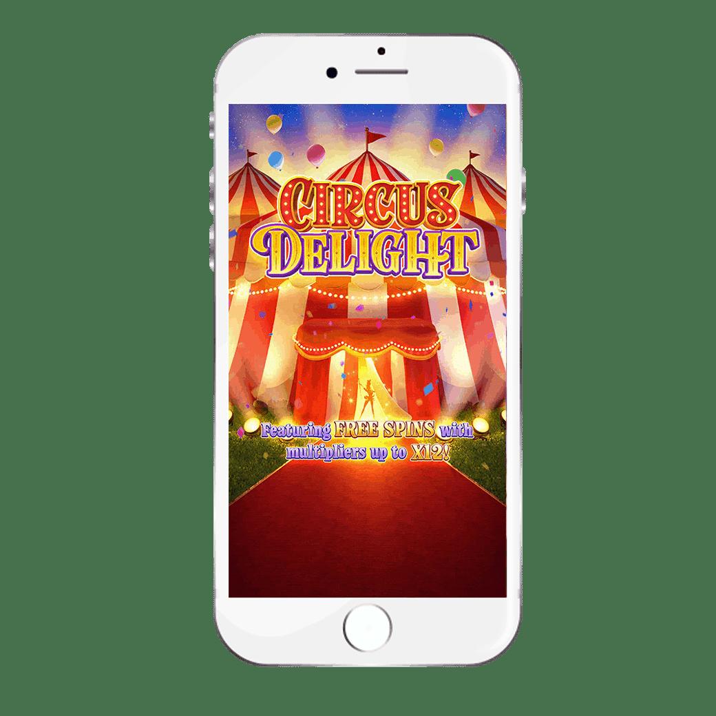 รีวิว Circus Delight