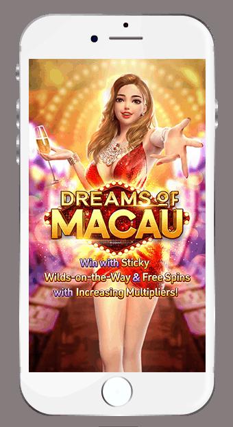 รีวิว Dreams of Macau