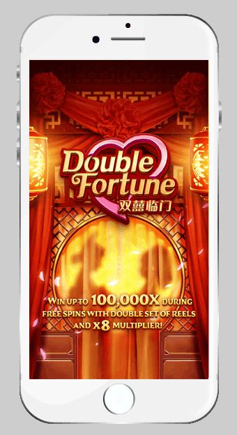รีวิว Double Fortune