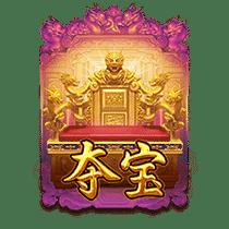 รีวิว Emperor's Favour