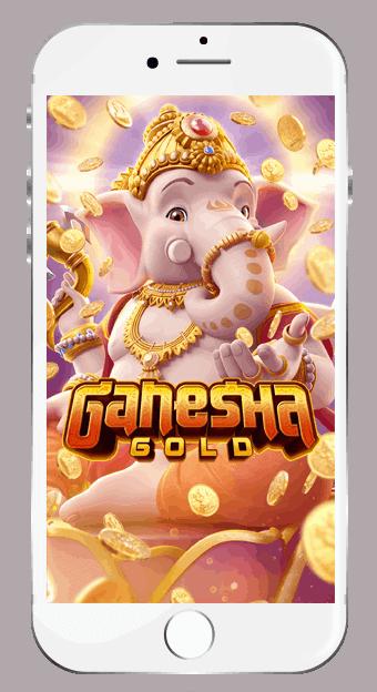 รีวิว Ganesha Gold