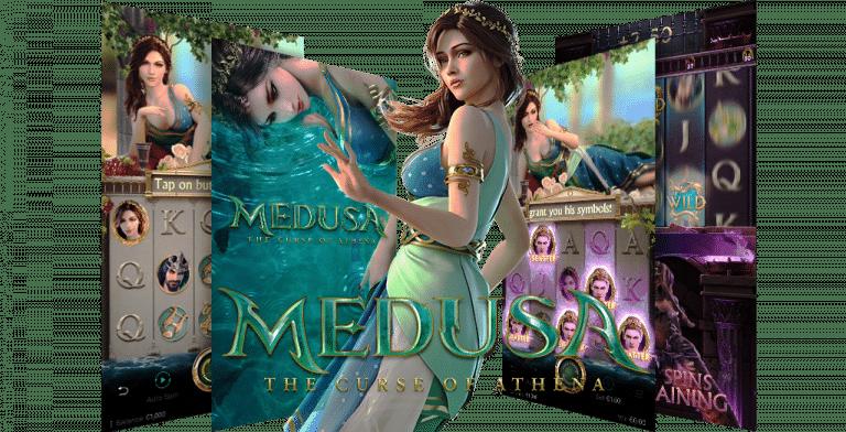 รีวิว Medusa