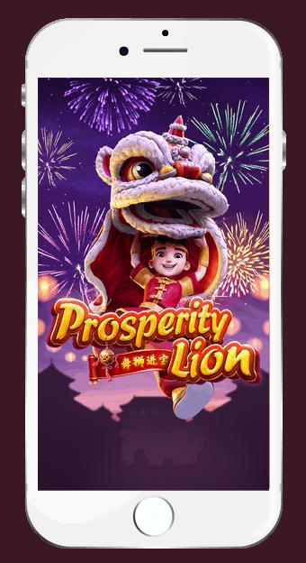 รีวิว Prosperity Lion