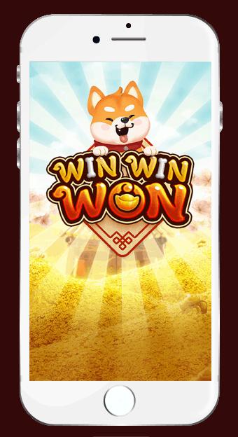 รีวิว Win Win Won